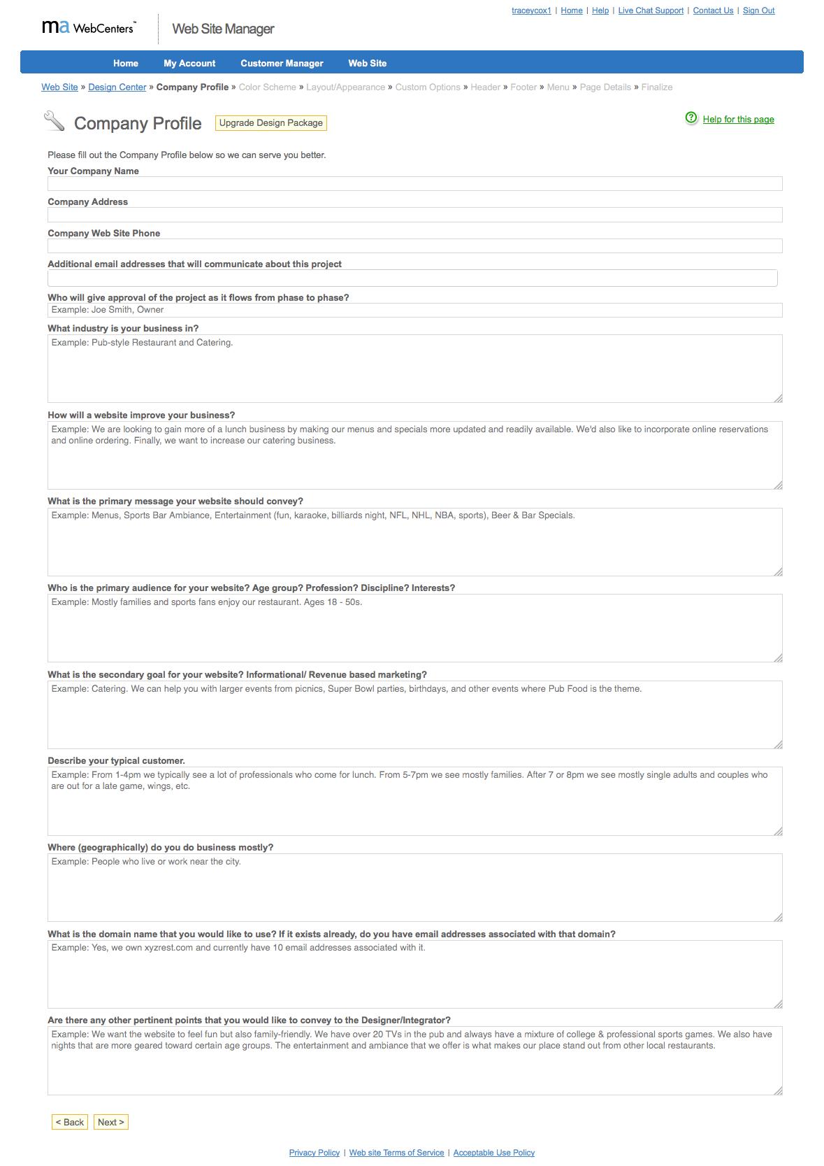 DC-Wizard_Company_Profile_Screen