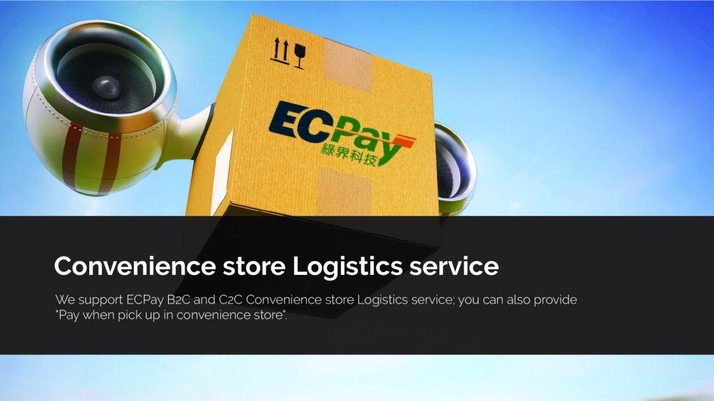 Convenience_Store_Logistics