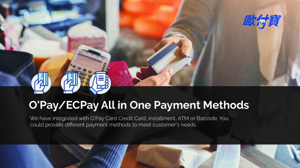 O'Pay - ECPay Payment Method Options